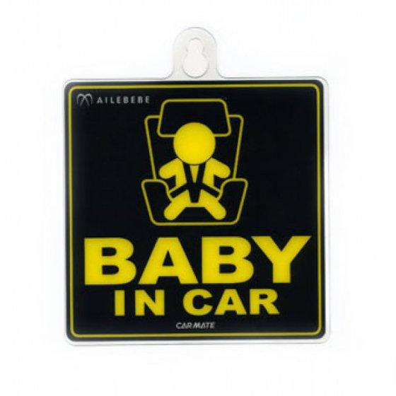 Информационный знак Ребенок в машине